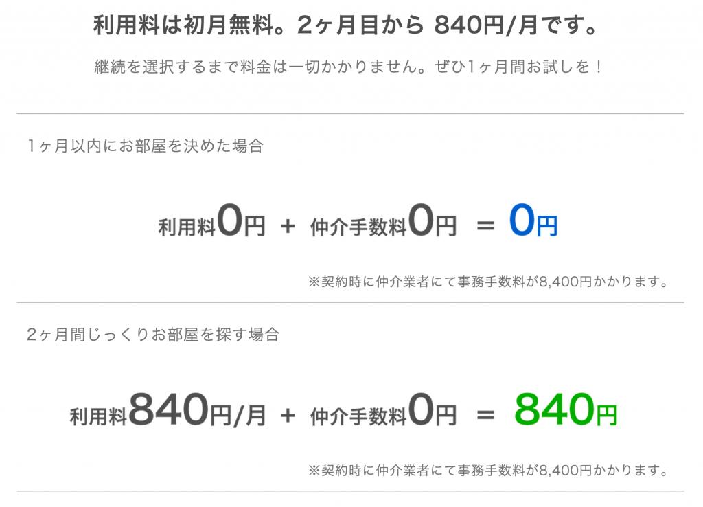 Nomad__ノマド_-2