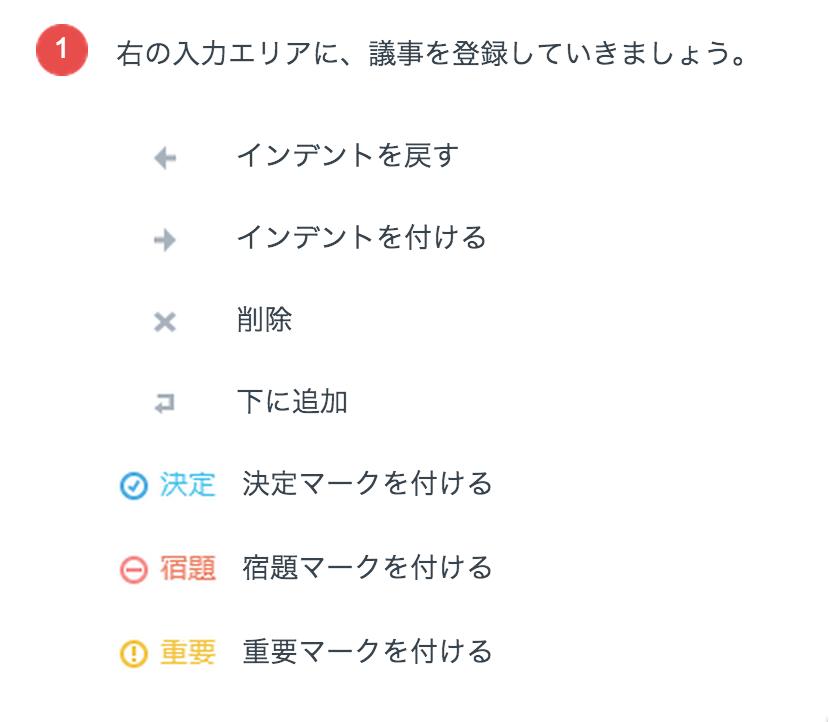 Cursor_と_SIGN 3