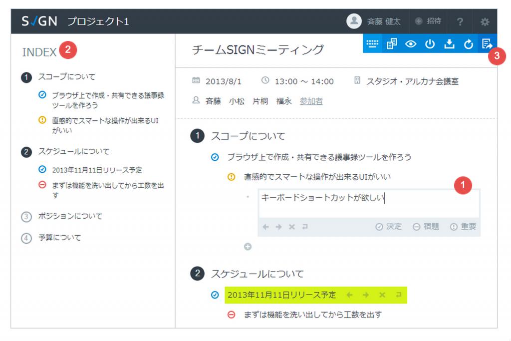 Cursor_と_SIGN 2