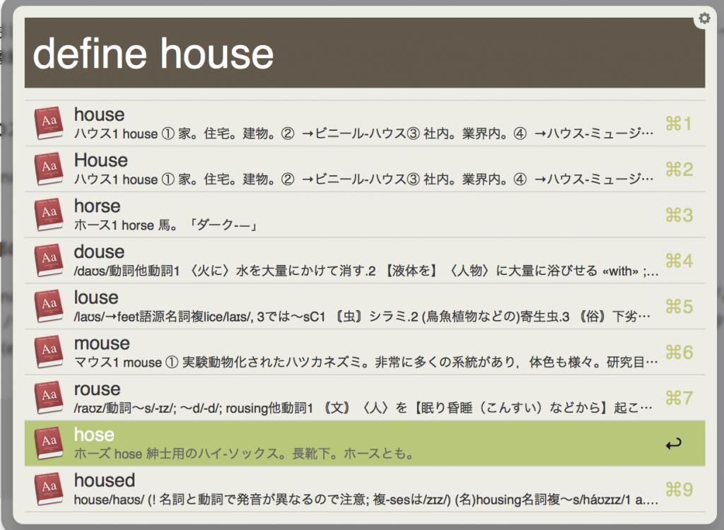 スクリーンショット 2014-05-31 15.31.54
