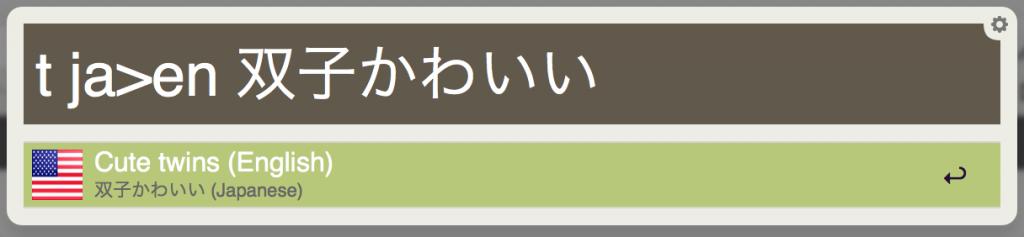 スクリーンショット 2014-05-31 15.34.24